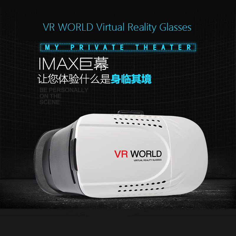 VR World Virtual Reality Glasses 3D VR Virtual Reality Headset For Smartphones China 4