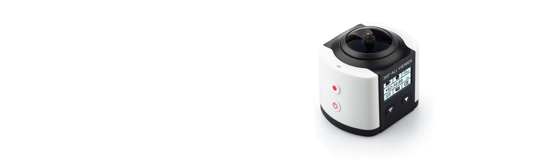 firefly-xdv-360-panoramic-camera-8